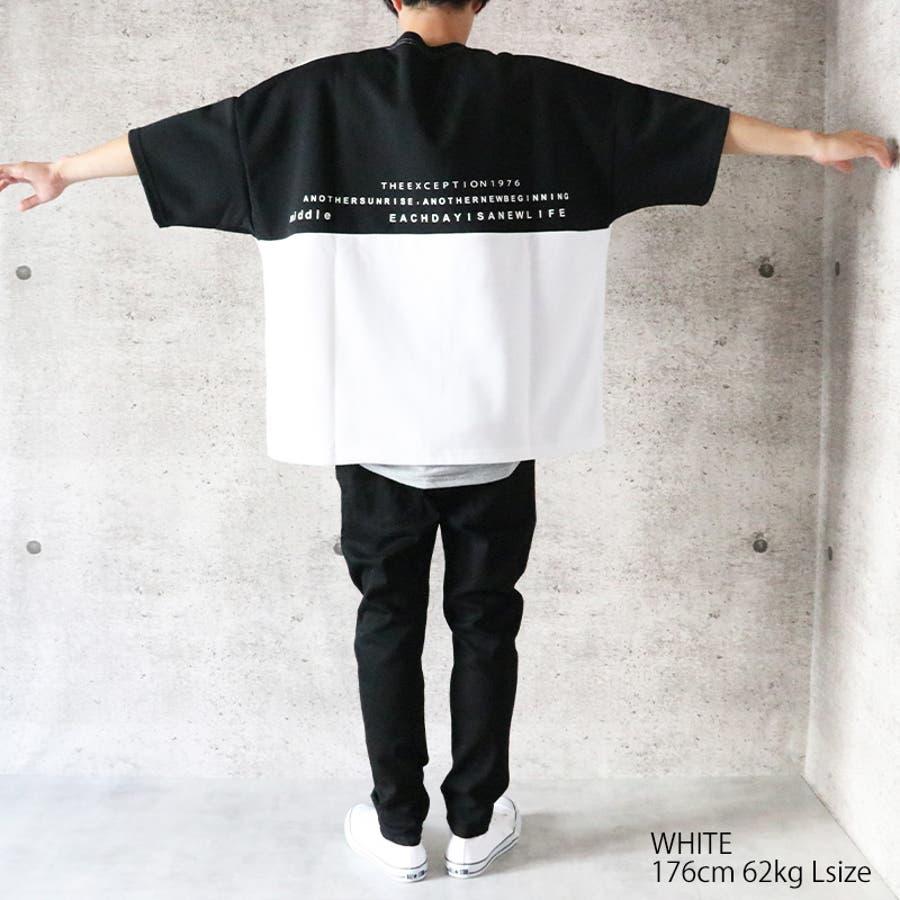 ビッグTシャツ メンズ ワイドシルエット Tシャツ ビッグ ビッグT BIG Tシャツ プリントTシャツ ドロップショルダードルマンスリーブ ドルマン ヘビーウェイト オーバーサイズ ゆったり 大きめ ホワイト 白 ブラック 黒 ベージュ パープル 紫 韓国ストリート [026-002] 3