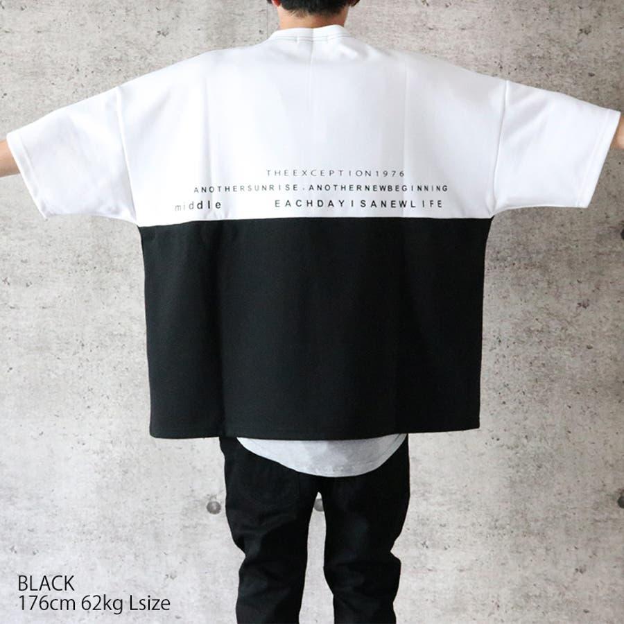 ビッグTシャツ メンズ ワイドシルエット Tシャツ ビッグ ビッグT BIG Tシャツ プリントTシャツ ドロップショルダードルマンスリーブ ドルマン ヘビーウェイト オーバーサイズ ゆったり 大きめ ホワイト 白 ブラック 黒 ベージュ パープル 紫 韓国ストリート [026-002] 6