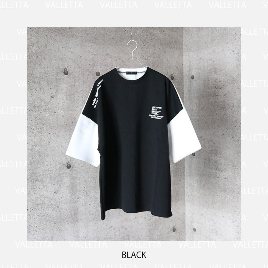 ビッグTシャツ メンズ ワイドシルエット Tシャツ ビッグ ビッグT BIG Tシャツ プリントTシャツ ドロップショルダードルマンスリーブ ドルマン ヘビーウェイト オーバーサイズ ゆったり 大きめ ホワイト 白 ブラック 黒 ベージュ パープル 紫 韓国ストリート [026-002] 7