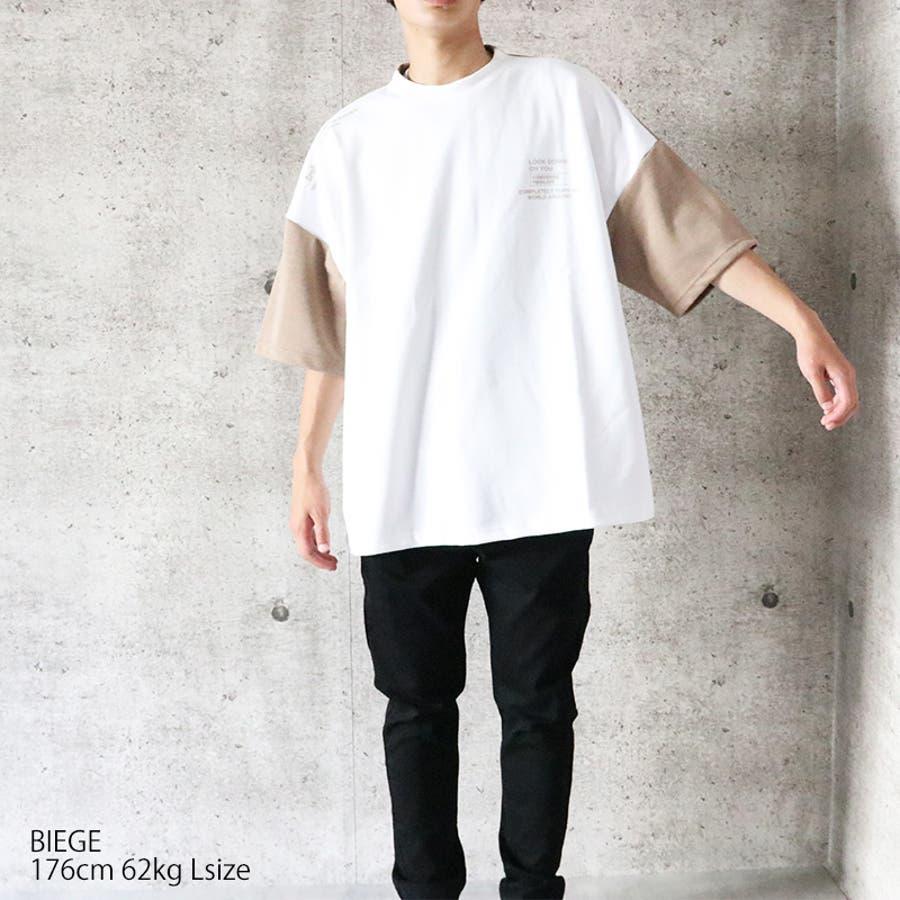 ビッグTシャツ メンズ ワイドシルエット Tシャツ ビッグ ビッグT BIG Tシャツ プリントTシャツ ドロップショルダードルマンスリーブ ドルマン ヘビーウェイト オーバーサイズ ゆったり 大きめ ホワイト 白 ブラック 黒 ベージュ パープル 紫 韓国ストリート [026-002] 8