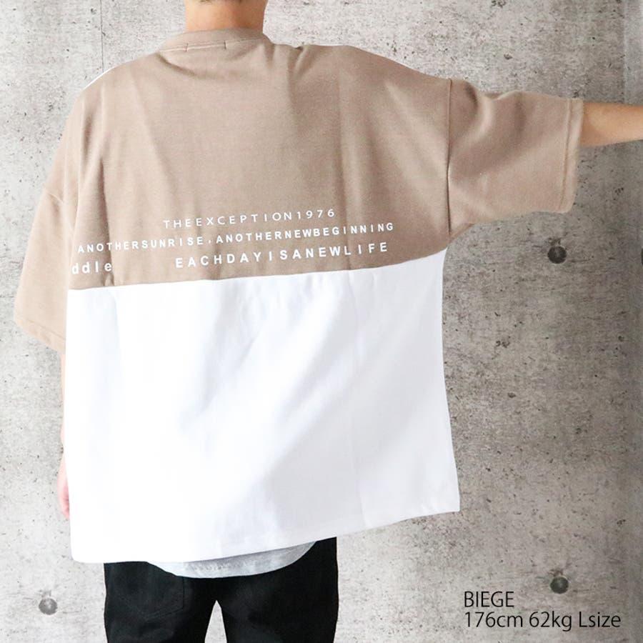 ビッグTシャツ メンズ ワイドシルエット Tシャツ ビッグ ビッグT BIG Tシャツ プリントTシャツ ドロップショルダードルマンスリーブ ドルマン ヘビーウェイト オーバーサイズ ゆったり 大きめ ホワイト 白 ブラック 黒 ベージュ パープル 紫 韓国ストリート [026-002] 9