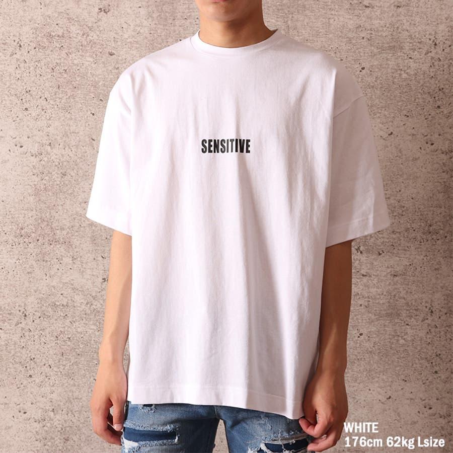 ビッグシルエット プリント Tシャツ メンズ ワイド ビッグサイズ オーバーサイズ Tシャツ バックプリント Tee ストリート 白黒 ロゴT ビッグT ビッグプリント ビッグロゴTシャツ T 夏 ゆったり 大きい ドロップショルダー [22-h764] 2