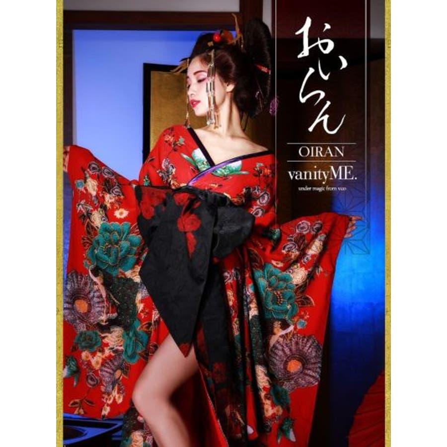 花魁コスチューム 紅色花魁 赤 和柄 本格和装 着物ドレス 花魁ドレス(S・