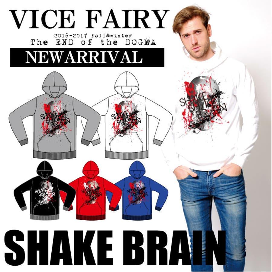 スタイリングが自在に楽しめる Shake the Brainパーカー  ファッション レディースファッション メンズファッション ユニセックス 男女兼用 パーカー長袖 プルオーバー 爆心