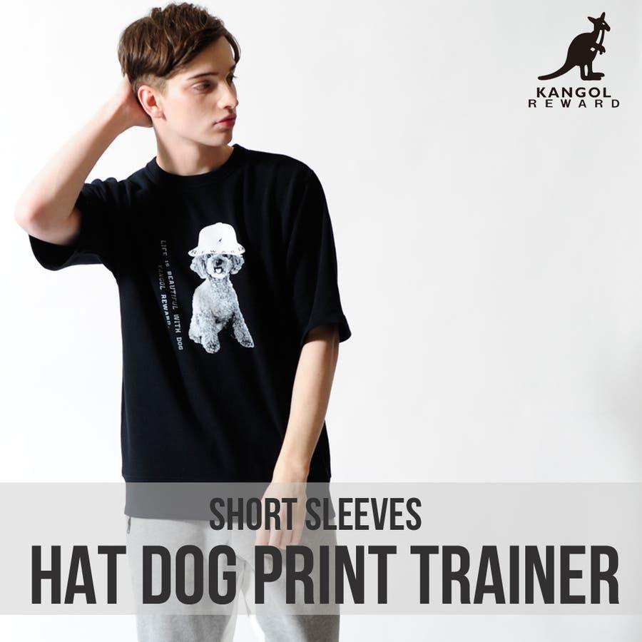 KANGOL REWARD HAT DOGプリント半袖トレーナー 1