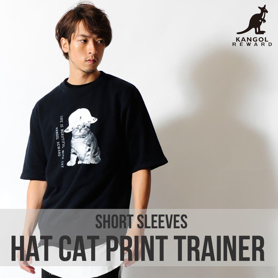 KANGOL REWARD HAT CATプリント半袖トレーナー 1