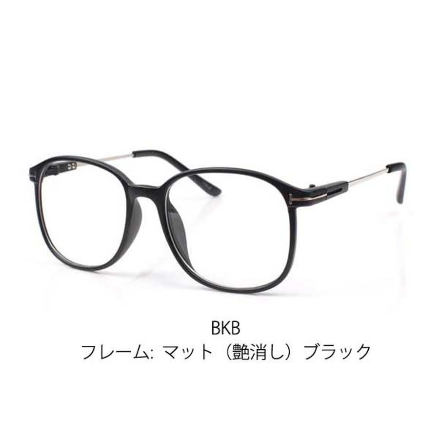 伊達メガネ ウェリントン レディース 伊達めがね 伊達眼鏡 UV セルフレーム 度なし メガネ レディース ファッション 大人かわいい おしゃれ 黒ぶち 22R7218N 6