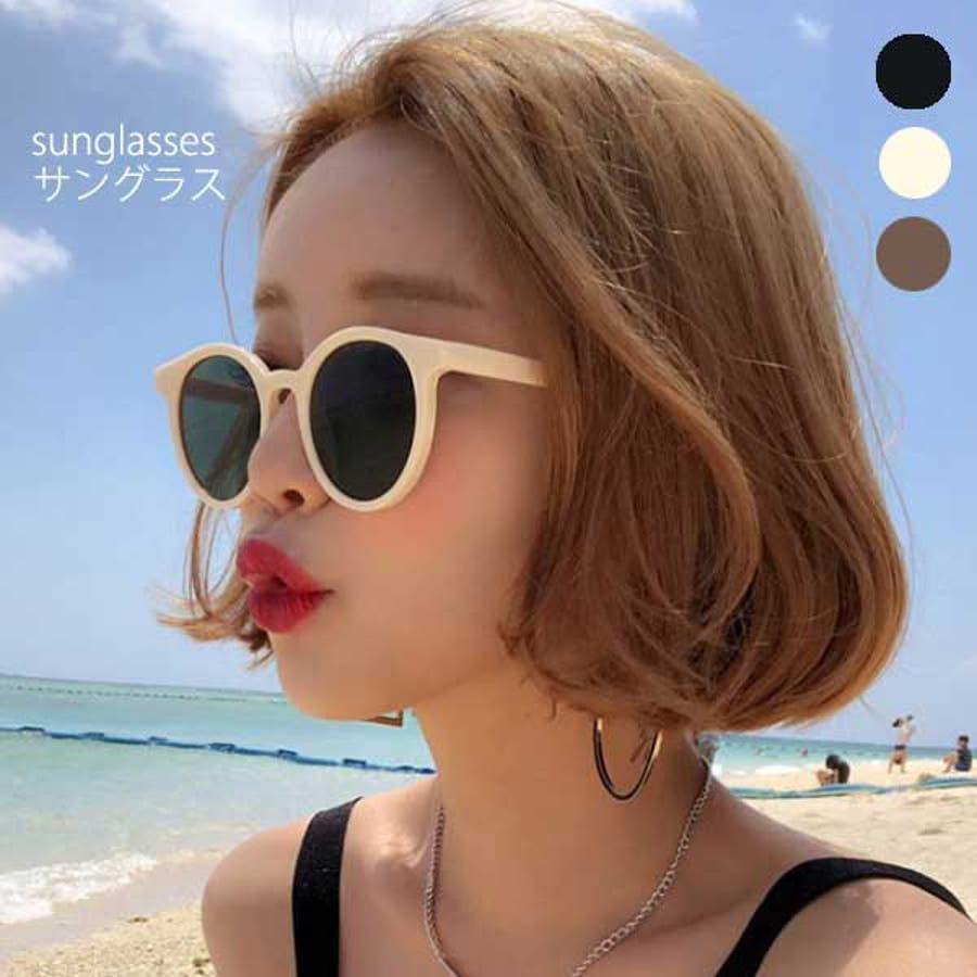 サングラス 小顔効果 人気 レディース メンズ ユニセックス ドライブ 紫外線 人気 トレンド 流行 春 夏 新作 黒 オフホワイトコーヒー 22R83414 1