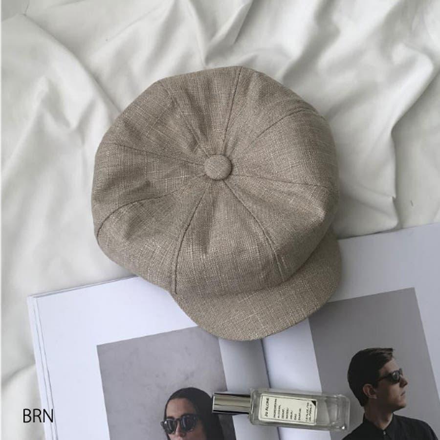 ハンチングベレー帽
