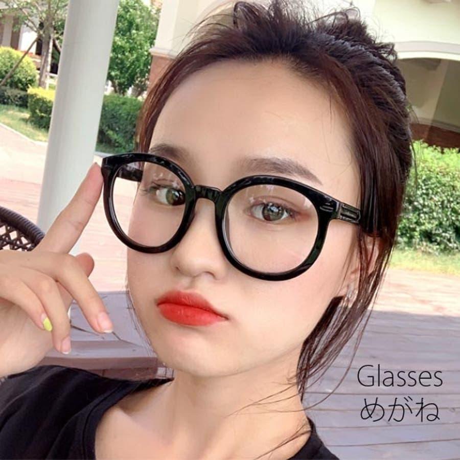 伊達メガネ 伊達めがね レディース ダテメガネ 眼鏡 伊達眼鏡 だてめがね メガネ 黒 ブラック 丸眼鏡 ボストン ラウンド メタル黒ぶち 男女兼用 ユニセックス 22R84215 1