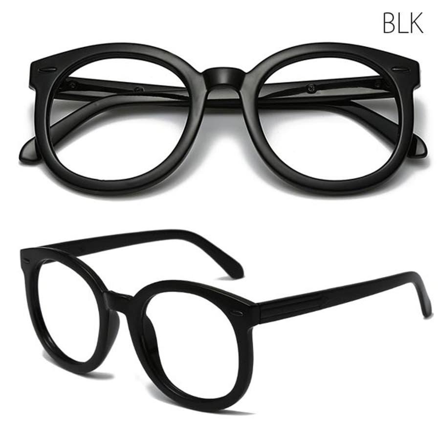 伊達メガネ 伊達めがね レディース ダテメガネ 眼鏡 伊達眼鏡 だてめがね メガネ 黒 ブラック 丸眼鏡 ボストン ラウンド メタル黒ぶち 男女兼用 ユニセックス 22R84215 21