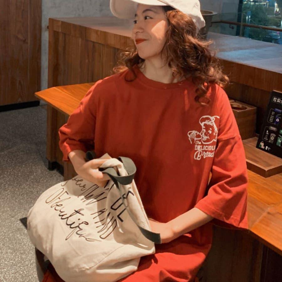 Tシャツ レディース トップス 半袖 チュニック プールオーバー クルーネック カジュアル シンプル 春夏 白 ホワイト 黒 ブラック赤 レッド黄色 イエロー 94