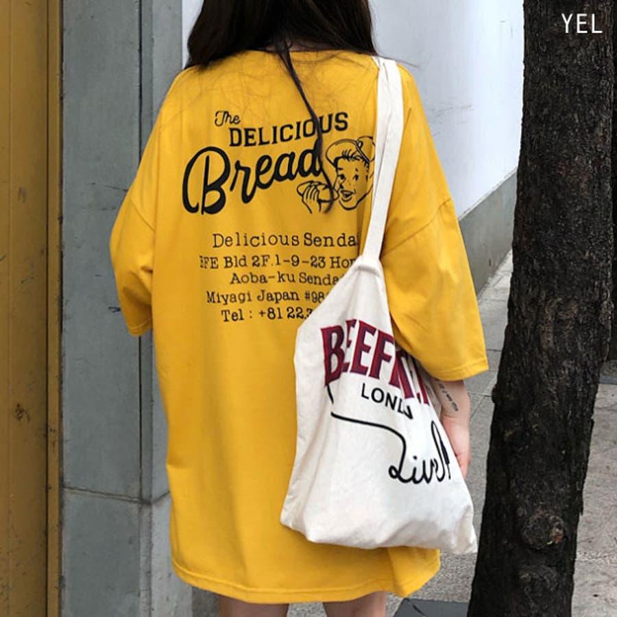 Tシャツ レディース トップス 半袖 チュニック プールオーバー クルーネック カジュアル シンプル 春夏 白 ホワイト 黒 ブラック赤 レッド黄色 イエロー 6