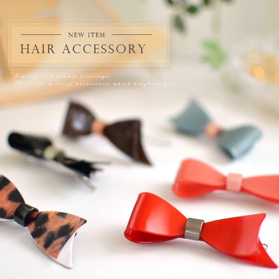 ヘアピン リボン パッチン ヘアーアクセサリー かわいい 可愛いヘアアクセサリープラスチック【全6カラー】(