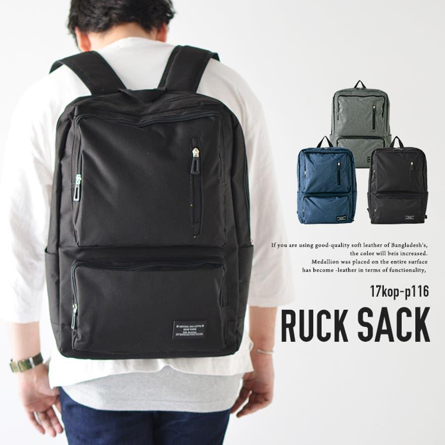スクエアリュック バッグ リュックサック メンズ A4 雑誌サイズ 16L 軽量 PC対応 大人 通勤通学