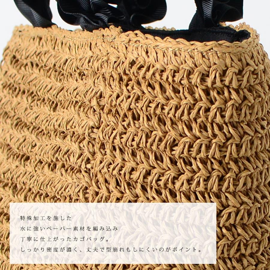 フリル×かごトートバッグ【Sサイズ】レディース かごバッグ 超軽量 カゴバッグ 夏バッグ 大容量 トートバック かごバック くったり編み込み ペーパー 夏 天ファスナー付き 手編み ハンドメイド vns3b-bz285 5