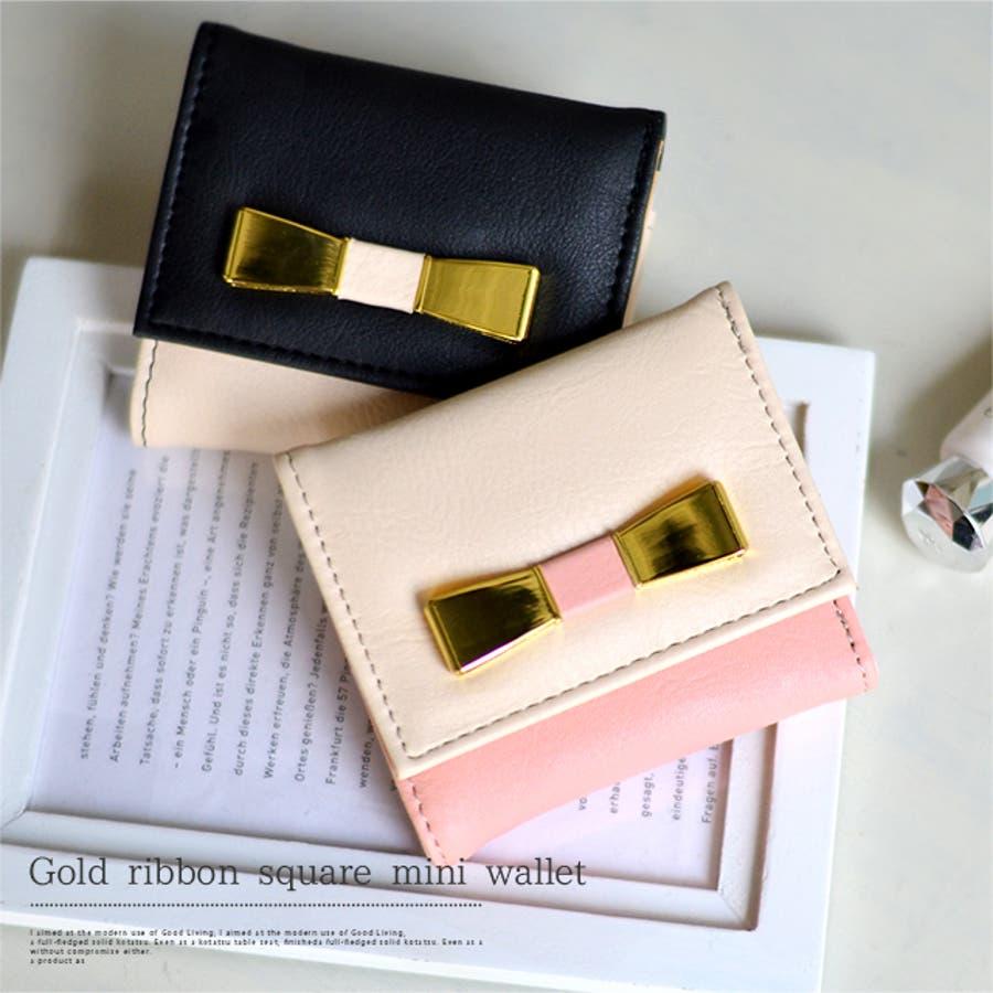 ミニウォレット ミニ財布 レディース 小さい財布 レデイース 三つ折財布 小銭入れ付き ゴールドリボン