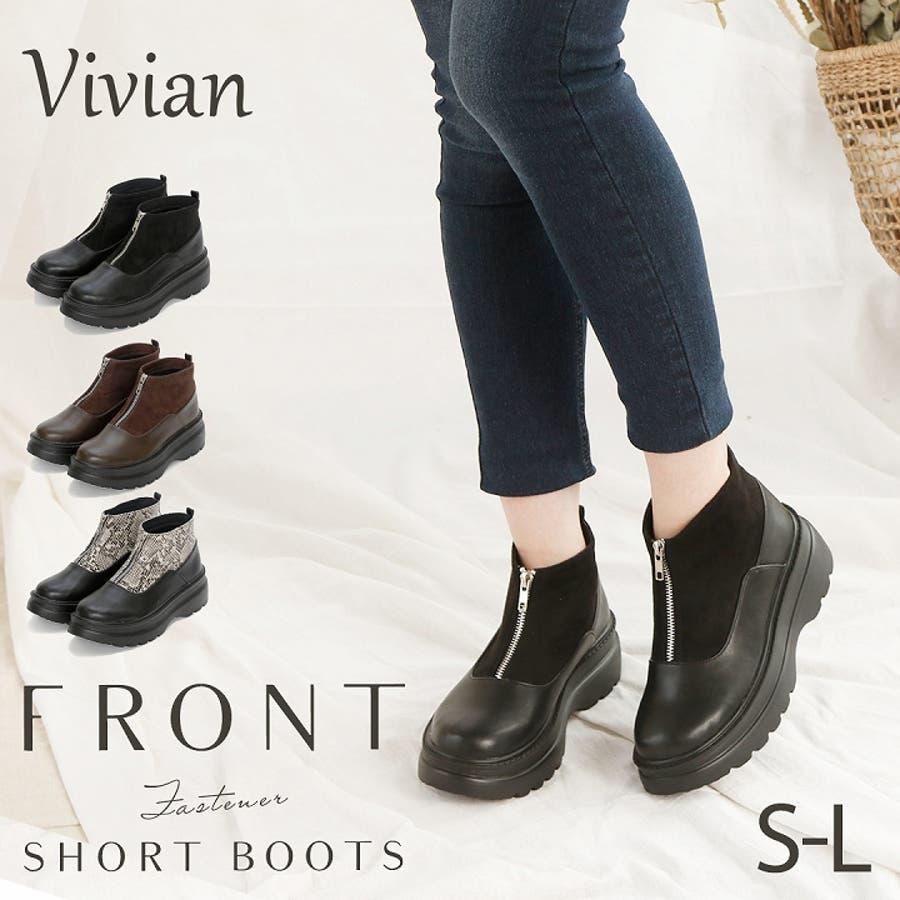 Vivian ショートブーツ ブーツ レディース ブーティ ブーツ ヒール プラットフォーム 厚底 厚底ブーツ ファスナー 歩きやすい痛くない ブラック 黒 ブラウン 1