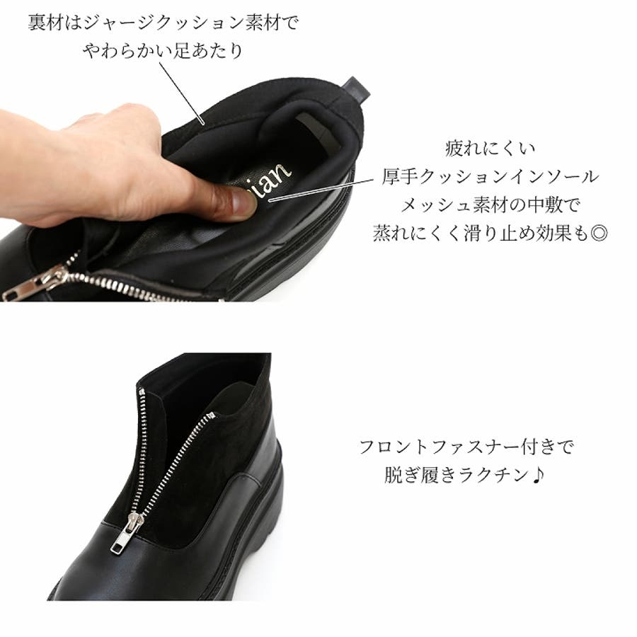 Vivian ショートブーツ ブーツ レディース ブーティ ブーツ ヒール プラットフォーム 厚底 厚底ブーツ ファスナー 歩きやすい痛くない ブラック 黒 ブラウン 9