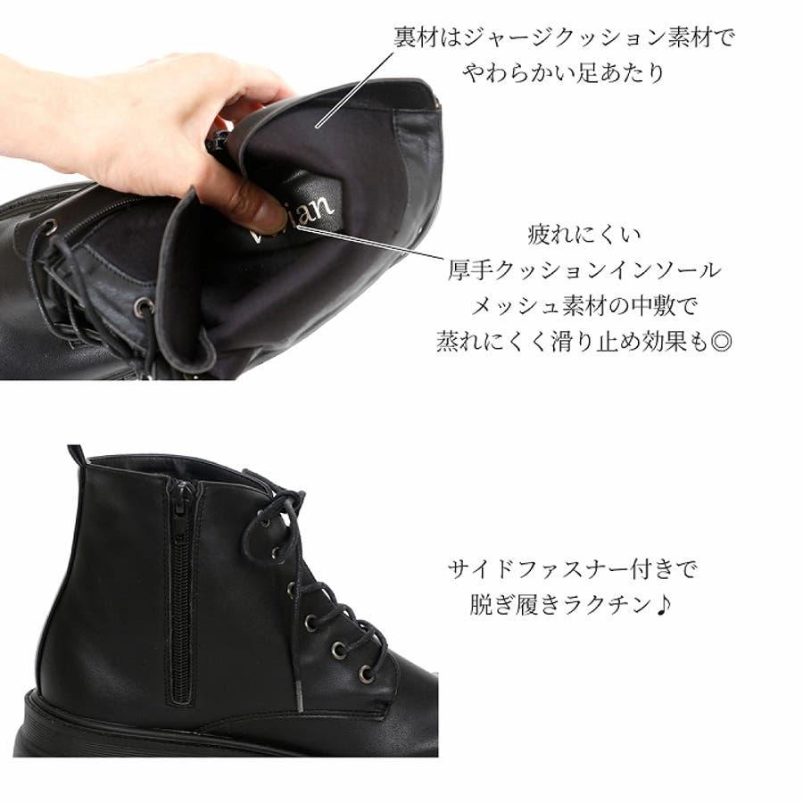 Vivian ショートブーツ ブーツ レディース ショート レースアップ 厚底 マウンテンブーツ 厚底ブーツ 大きいサイズ小さいサイズブラック 黒 ブラウン ベージュ 9