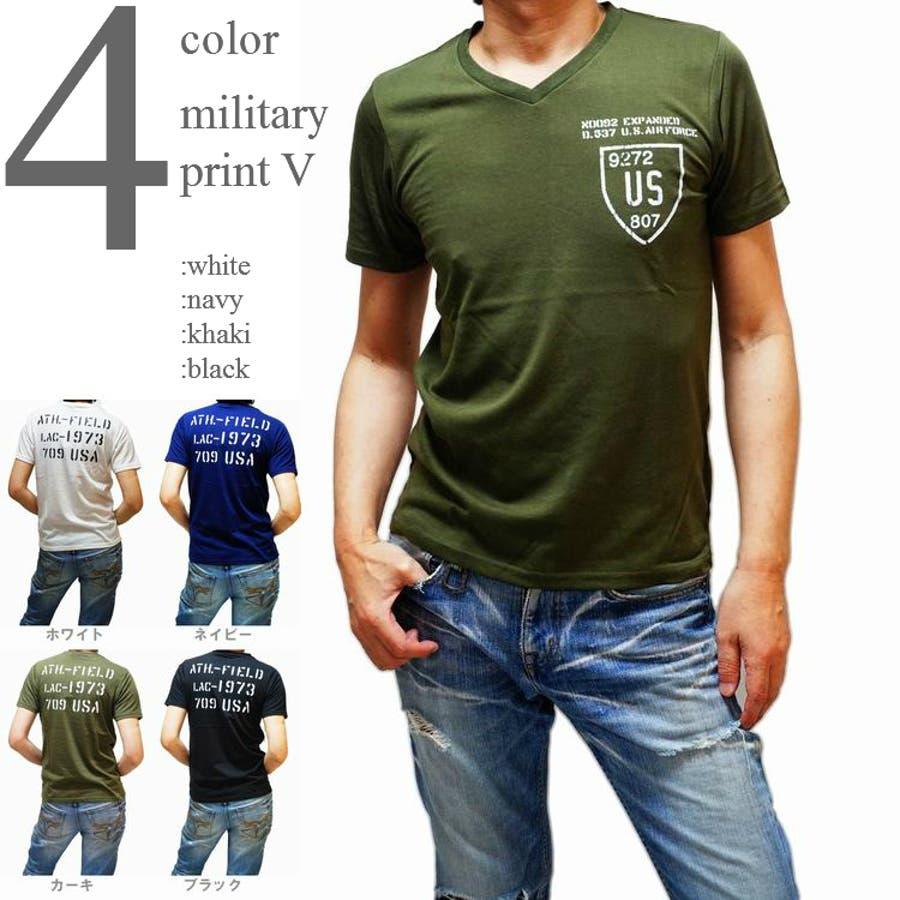 トレンドをキャッチ メンズファッション通販メンズミリタリーVネック半袖Tシャツ DEBUT デビューエンブレムプリント men'sTシャツ、men'sクールビズ 歴然