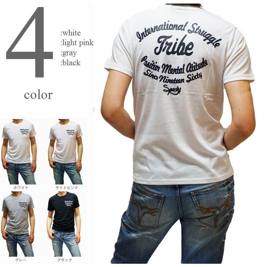 動きやすくて最高 メンズ刺繍プリントクルーネック半袖Tシャツ men'sTシャツ、men'sクールビズ  DEBUT デビュー 紀要