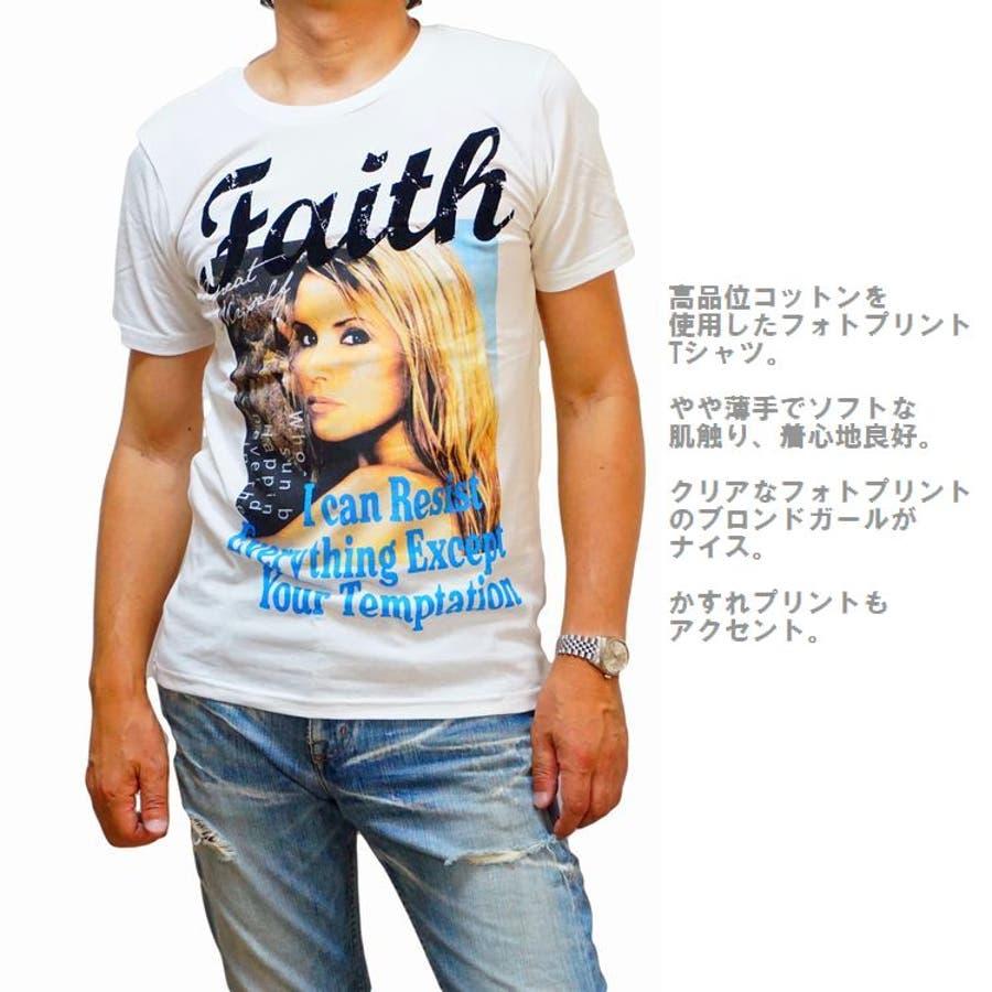 メンズ 半袖Tシャツ フォトプリント カラー ブロンドガール クルーネックストレッチ(men'sTシャツ、men'sクールビズ)REAL MASTERS リアルマスターズ 2