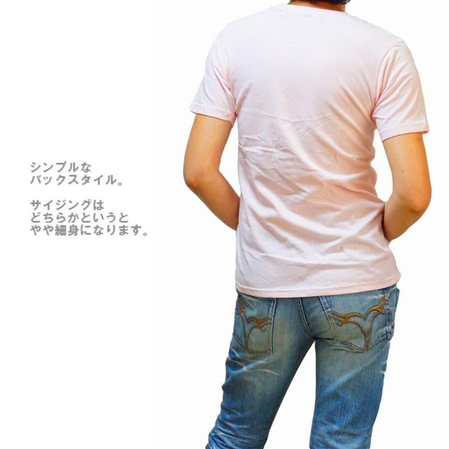 メンズ 半袖Tシャツ フォトプリント カラー ブロンドガール クルーネックストレッチ(men'sTシャツ、men'sクールビズ)REAL MASTERS リアルマスターズ 3
