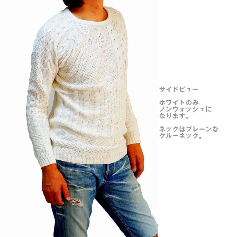 メンズ コットンニット パッチワーク クルーネック ウォッシュ加工 REALMASTERS(リアルマスターズ)(men'sニット、men'sセーター) BITTER ビター系 サーフ系 4