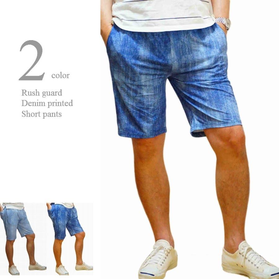 ショートパンツ メンズ ラッシュガード素材 ストレッチ ウェストゴム ハーフパンツ デニムプリント 短パン 半ズボン ショーツREALMASTERS リアルマスターズ 1