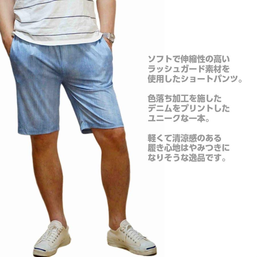 ショートパンツ メンズ ラッシュガード素材 ストレッチ ウェストゴム ハーフパンツ デニムプリント 短パン 半ズボン ショーツREALMASTERS リアルマスターズ 2