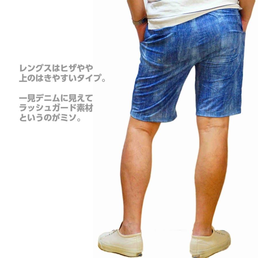 ショートパンツ メンズ ラッシュガード素材 ストレッチ ウェストゴム ハーフパンツ デニムプリント 短パン 半ズボン ショーツREALMASTERS リアルマスターズ 3