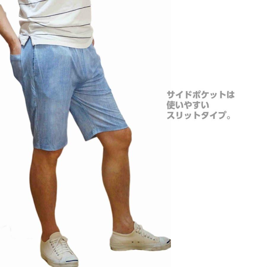 ショートパンツ メンズ ラッシュガード素材 ストレッチ ウェストゴム ハーフパンツ デニムプリント 短パン 半ズボン ショーツREALMASTERS リアルマスターズ 4