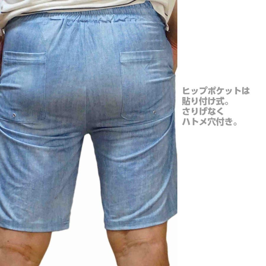 ショートパンツ メンズ ラッシュガード素材 ストレッチ ウェストゴム ハーフパンツ デニムプリント 短パン 半ズボン ショーツREALMASTERS リアルマスターズ 6