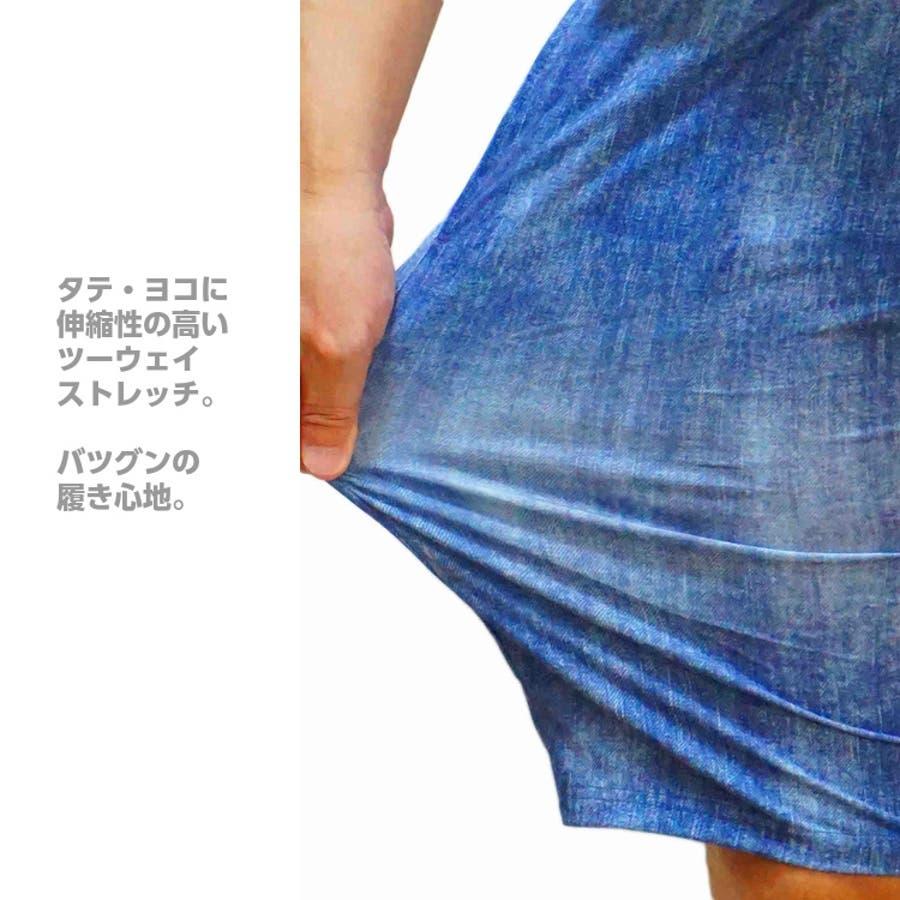 ショートパンツ メンズ ラッシュガード素材 ストレッチ ウェストゴム ハーフパンツ デニムプリント 短パン 半ズボン ショーツREALMASTERS リアルマスターズ 7