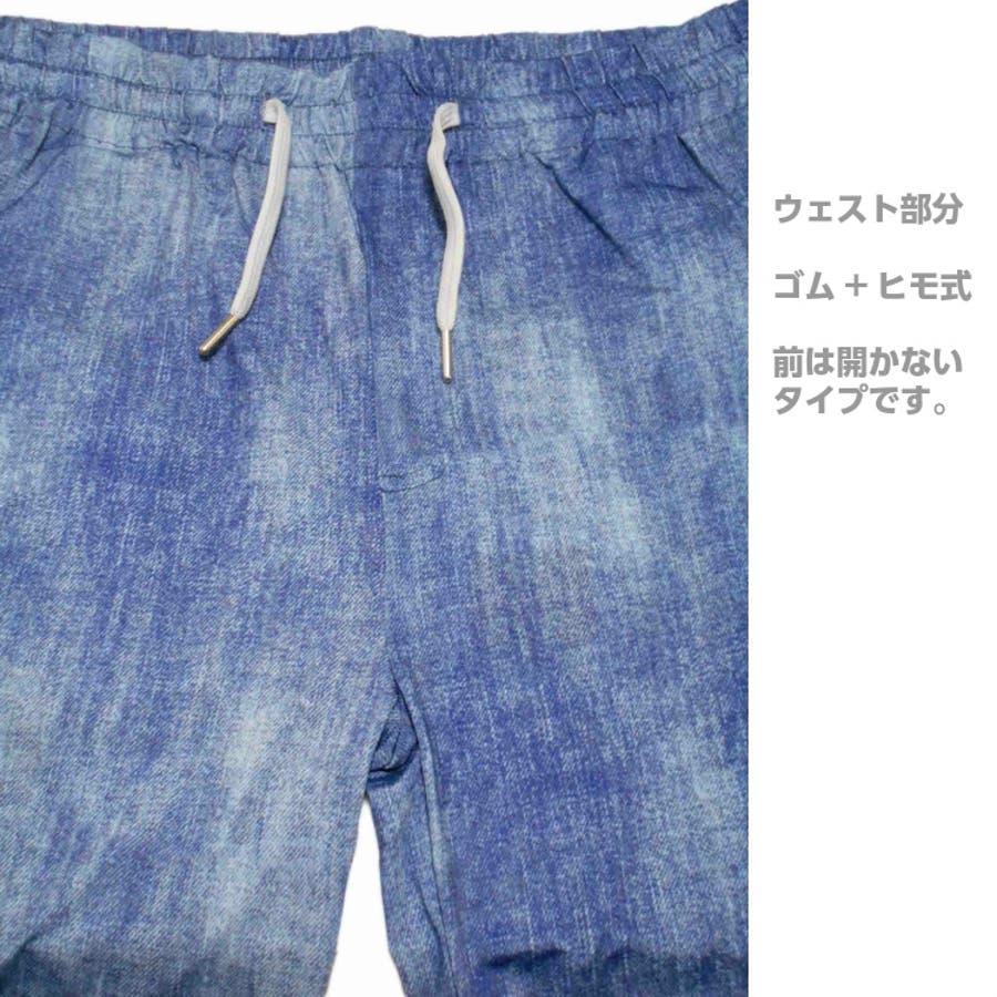 ショートパンツ メンズ ラッシュガード素材 ストレッチ ウェストゴム ハーフパンツ デニムプリント 短パン 半ズボン ショーツREALMASTERS リアルマスターズ 8