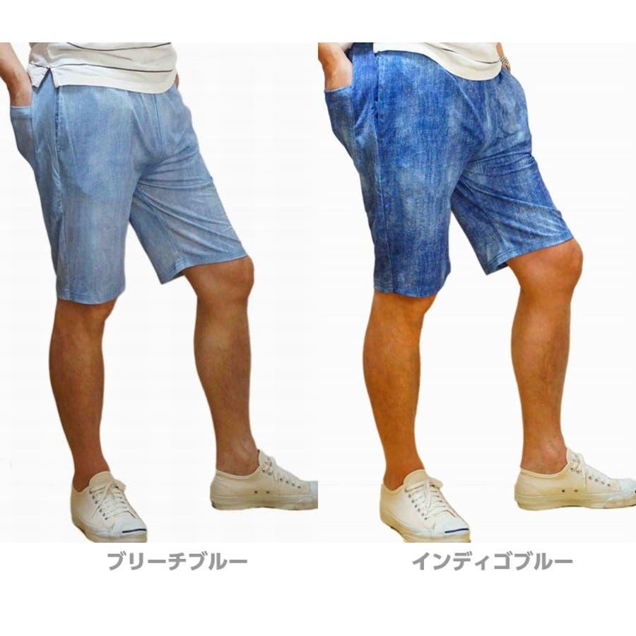 ショートパンツ メンズ ラッシュガード素材 ストレッチ ウェストゴム ハーフパンツ デニムプリント 短パン 半ズボン ショーツREALMASTERS リアルマスターズ 9
