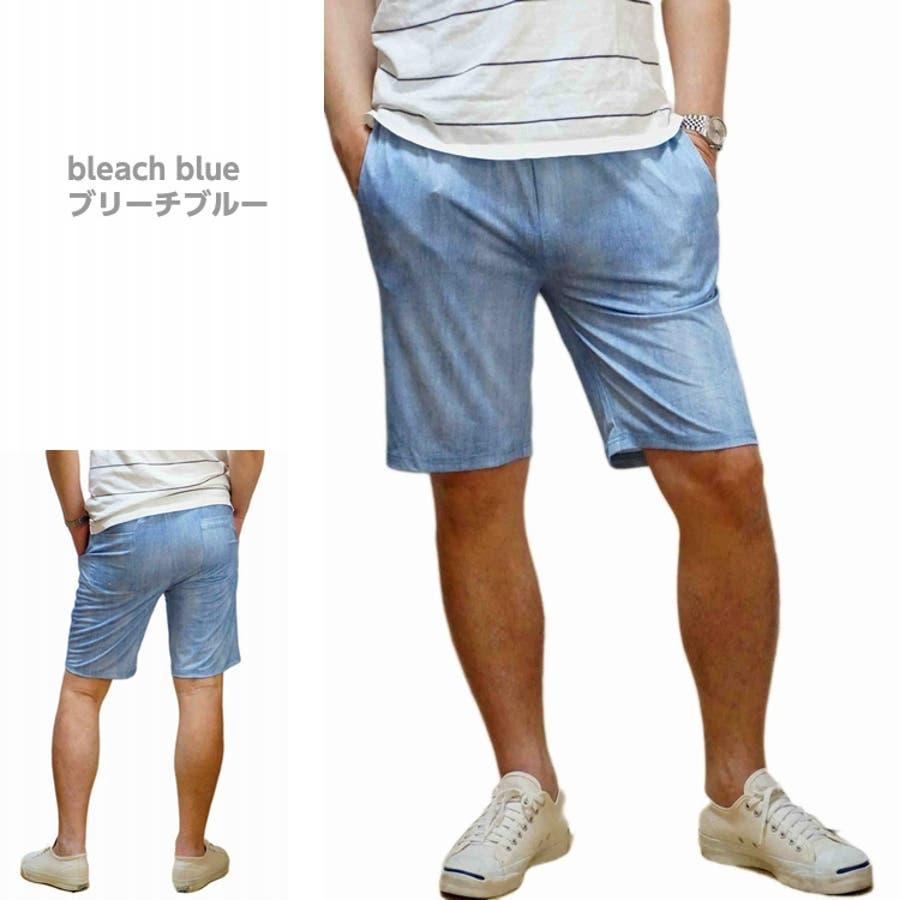 ショートパンツ メンズ ラッシュガード素材 ストレッチ ウェストゴム ハーフパンツ デニムプリント 短パン 半ズボン ショーツREALMASTERS リアルマスターズ 10