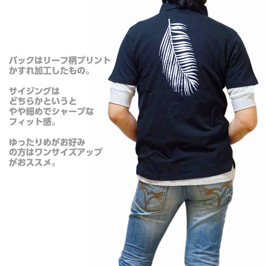 ポロシャツ メンズ 半袖 カノコポロ 5分袖Tシャツ レイヤード 重ね着 2枚セット 刺繍 リーフプリントタイプ バックプリントかすれプリント 3