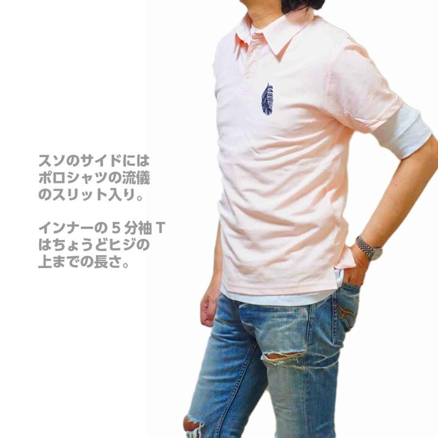 ポロシャツ メンズ 半袖 カノコポロ 5分袖Tシャツ レイヤード 重ね着 2枚セット 刺繍 リーフプリントタイプ バックプリントかすれプリント 4