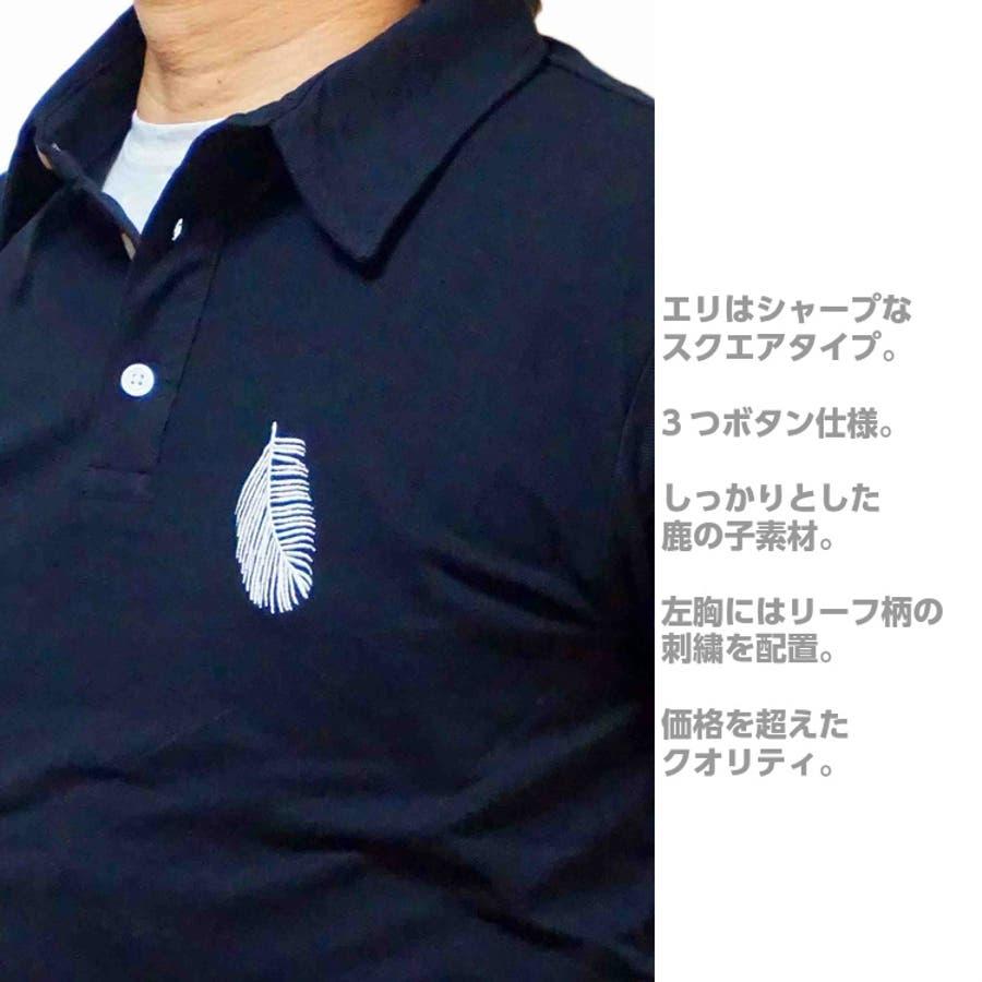ポロシャツ メンズ 半袖 カノコポロ 5分袖Tシャツ レイヤード 重ね着 2枚セット 刺繍 リーフプリントタイプ バックプリントかすれプリント 5