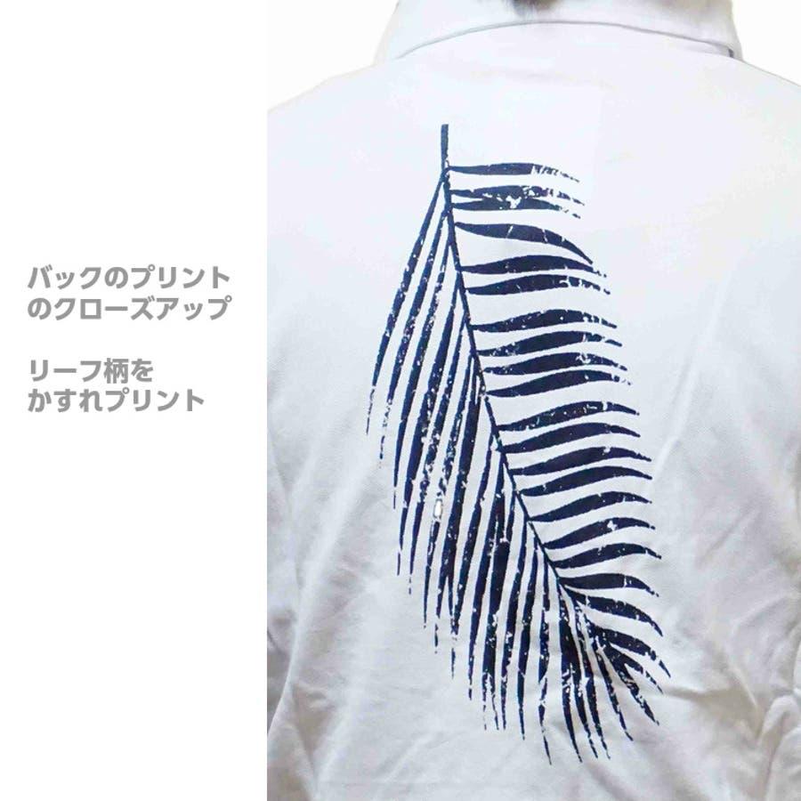 ポロシャツ メンズ 半袖 カノコポロ 5分袖Tシャツ レイヤード 重ね着 2枚セット 刺繍 リーフプリントタイプ バックプリントかすれプリント 6