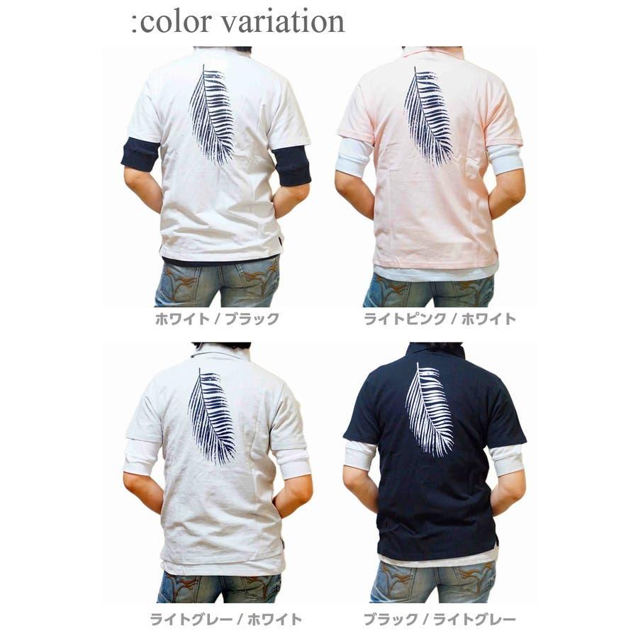 ポロシャツ メンズ 半袖 カノコポロ 5分袖Tシャツ レイヤード 重ね着 2枚セット 刺繍 リーフプリントタイプ バックプリントかすれプリント 8
