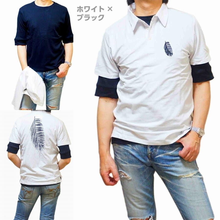 ポロシャツ メンズ 半袖 カノコポロ 5分袖Tシャツ レイヤード 重ね着 2枚セット 刺繍 リーフプリントタイプ バックプリントかすれプリント 9