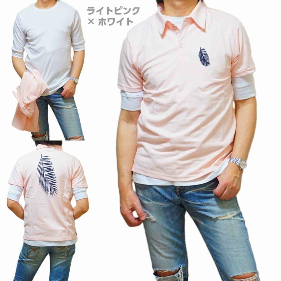 ポロシャツ メンズ 半袖 カノコポロ 5分袖Tシャツ レイヤード 重ね着 2枚セット 刺繍 リーフプリントタイプ バックプリントかすれプリント 10