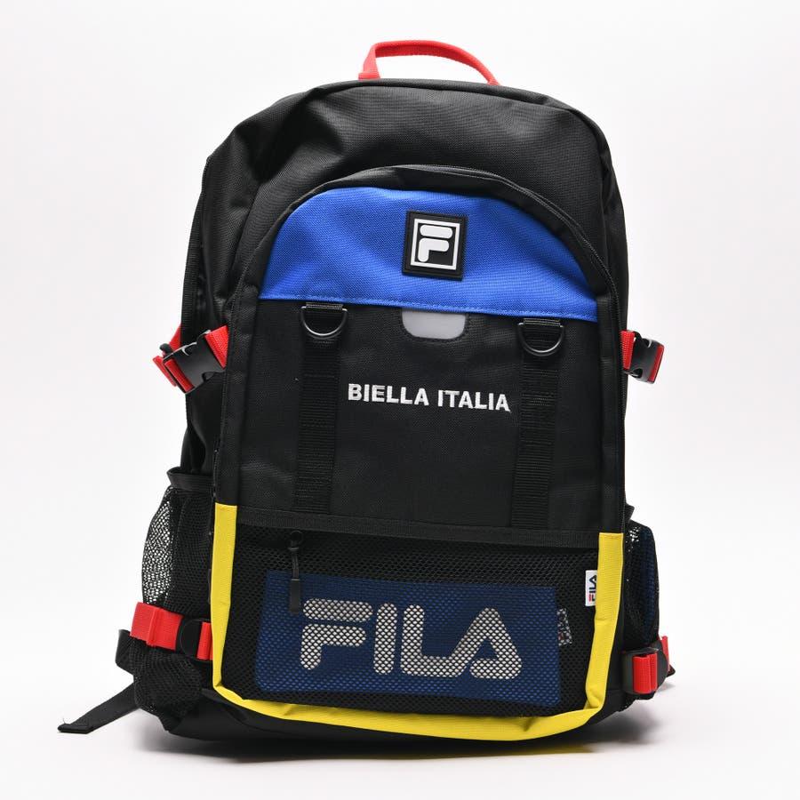 FILA別注スクールリュック FM2079,2