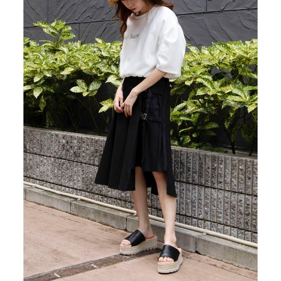 ベルト付キ裾アシメロングスカート MO20SM07-L5008 2