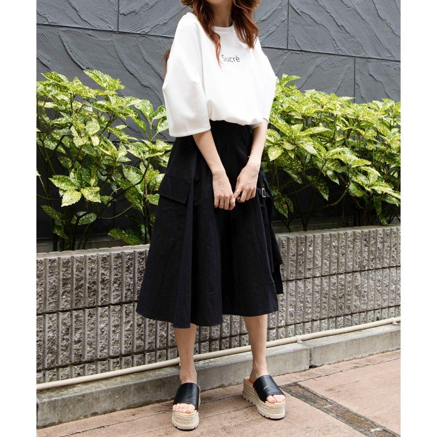 ベルト付キ裾アシメロングスカート MO20SM07-L5008 4