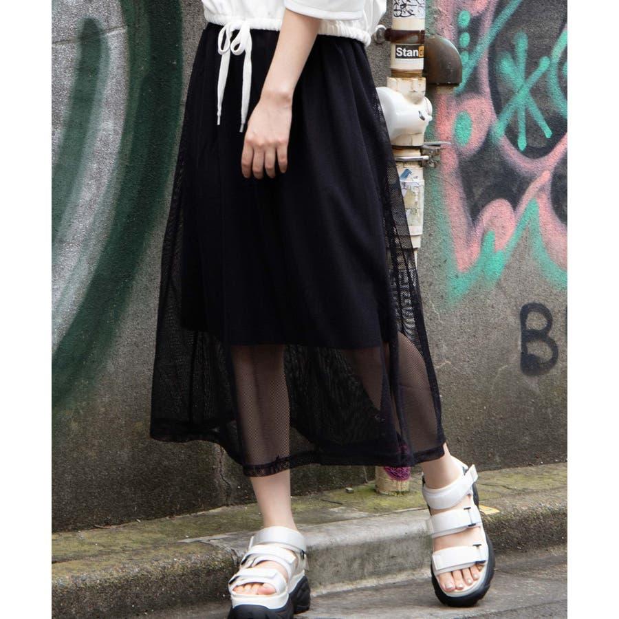 メッシュロングスカート WE20SM04-L2364 21