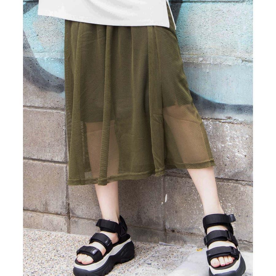 メッシュロングスカート WE20SM04-L2364 53
